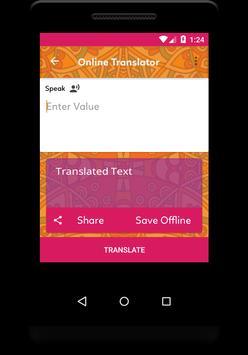English to Tamil Translator apk screenshot