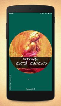 Malayalam Kambikathakal poster