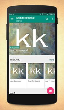 Malayalam Kambikathakal apk screenshot