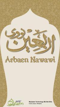 Arbaen Nawawi Arabic & English poster