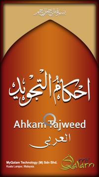 AhkamTajweed - Arabic poster