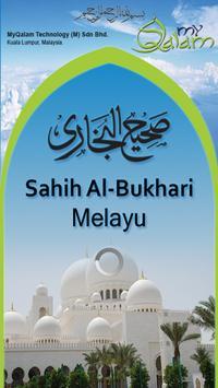 Sahih Al Bukhari - Melayu Book poster