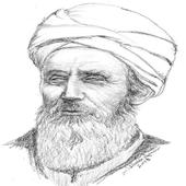 أشعار أبو العلاء المعري icon