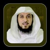 أقوال محمد العريفي icon