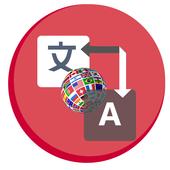 Arabic English Translator icon