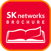 SK Networks Brochure 2014 icon