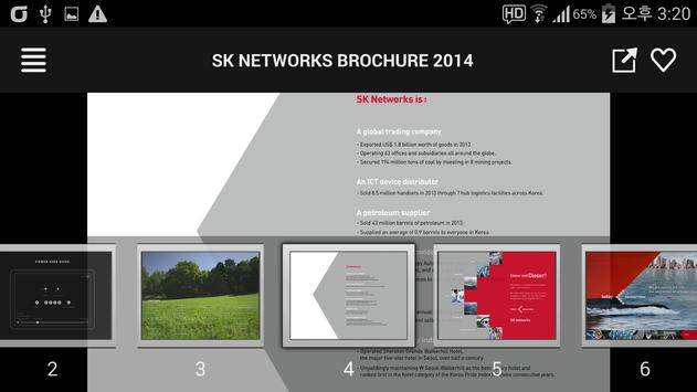 SK Networks Brochure 2014 apk screenshot