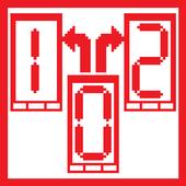 マルチナンバー発信アプリ ADDPhone icon