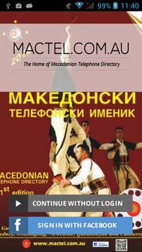 MACEDONIAN TELEPHONE DIRECTORY poster