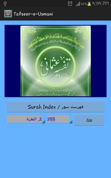 Tafseer e Usmani poster