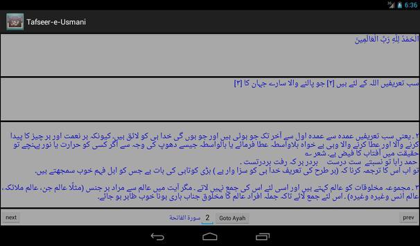 Tafseer e Usmani apk screenshot