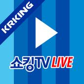 쇼킹TV icon