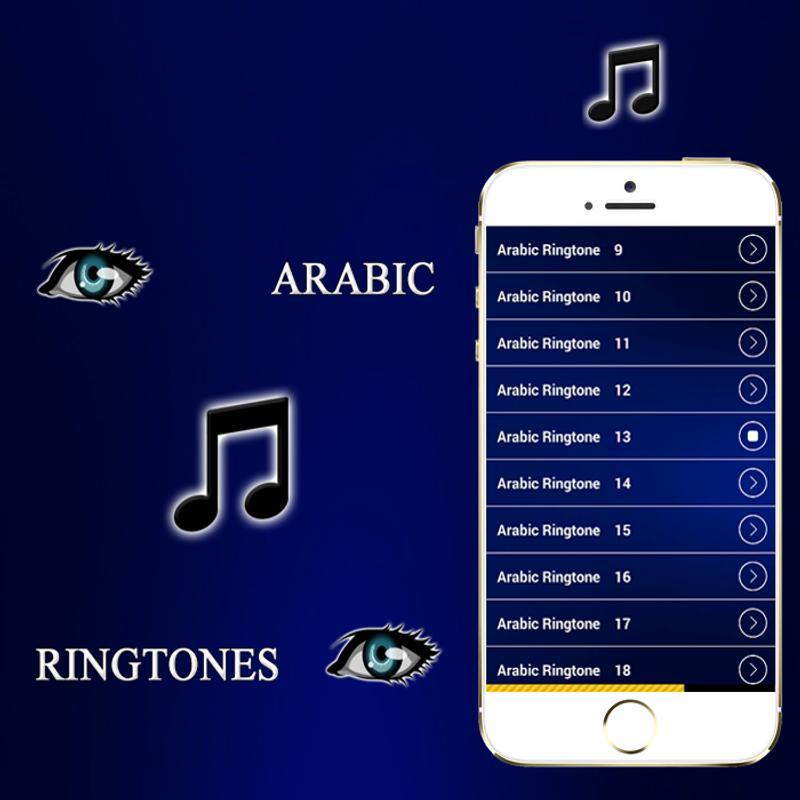 arabic ringtones 2016 apk download   free music amp audio