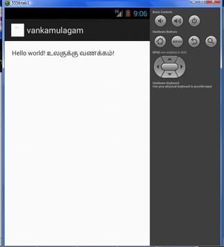 vanakamulagam apk screenshot