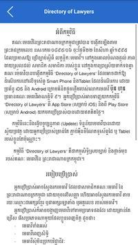 Directory of Lawyers Cambodia apk screenshot