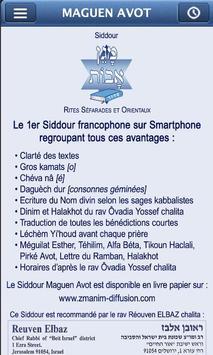 Siddour Maguen Avot - סידור poster