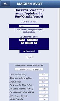 Siddour Maguen Avot - סידור apk screenshot