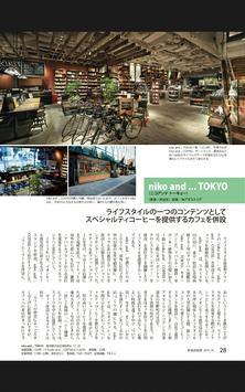 飲食店経営 apk screenshot