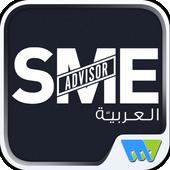 SME Arabia icon