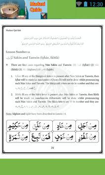 Madani Qaida English apk screenshot