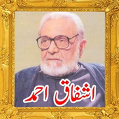 Ashfaq Ahmed icon
