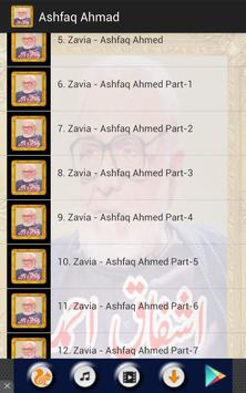 Ashfaq Ahmed apk screenshot