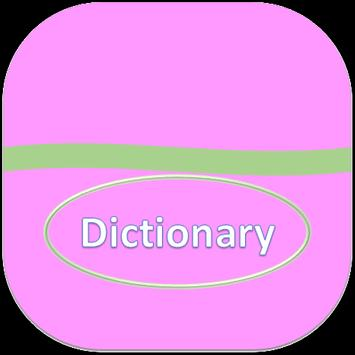 Dictionary poster