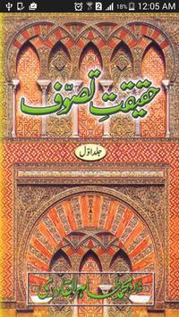 Haqiqat-e-Tasawwuf apk screenshot
