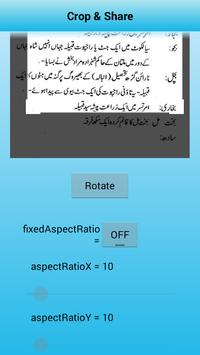Zaton Ka Encyclopedia apk screenshot
