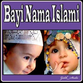 Bayi Nama Islami apk screenshot