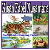 Kisah Fabel Nusantara icon