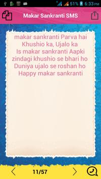 SMS Picture Ki Dukan apk screenshot