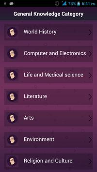 General Knowledge of The World apk screenshot