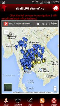 LPG Thailand apk screenshot