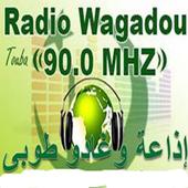 RADIO WAGADOU TOUBA icon
