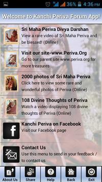Kanchi Periva Forum apk screenshot