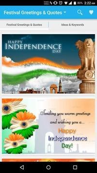 Independence Day Photo Quotes apk screenshot