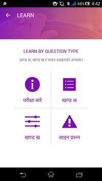 Nepal Driving License apk screenshot