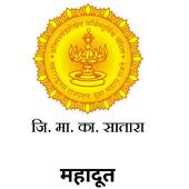 MahadootSatara icon