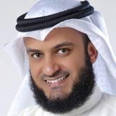 مشاري راشد العفاسي icon