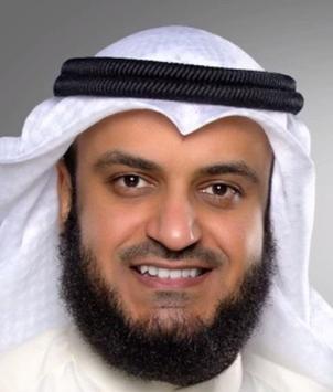 مشاري راشد العفاسي poster