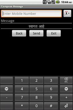 Marathi SMS apk screenshot