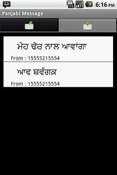 Punjabi SMS apk screenshot