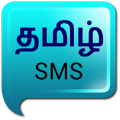 Tamil SMS icon