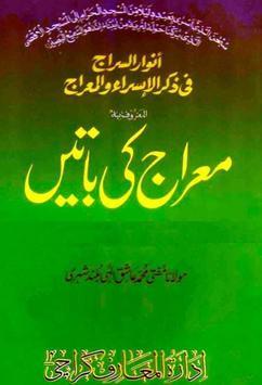 Mairaj ki Batain poster