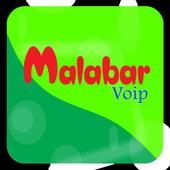 MalabarVoip icon