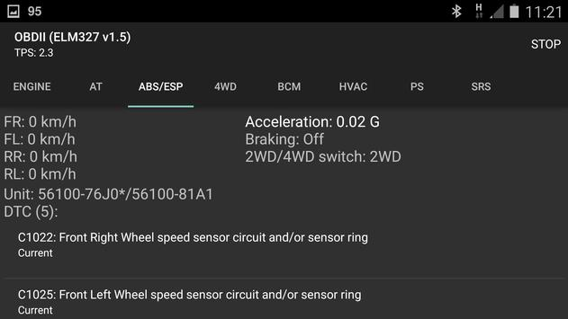 SZ Viewer apk screenshot