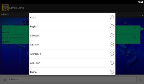 Kamus Lengkap Semua Bahasa apk screenshot