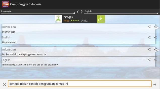 Kamus Inggris Indonesia apk screenshot