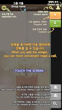Photo Call - One touch call apk screenshot